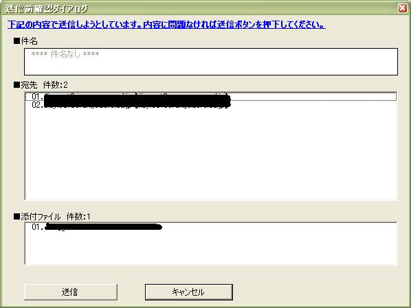 Atesaki_check
