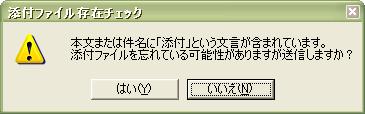 Temp_check
