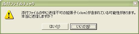 Xlsx_check_2