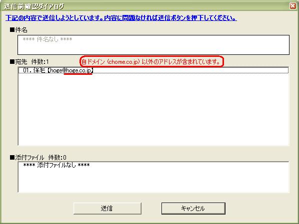 Domain_chk_2
